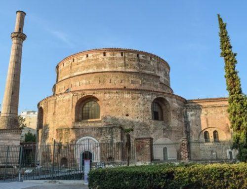 Новый режим работы памятников и достопримечательностей Салоник