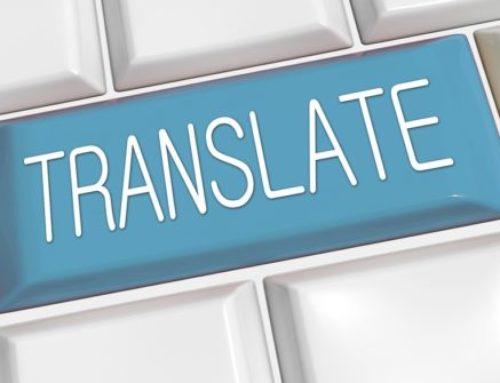 Официальные переводы на греческий язык