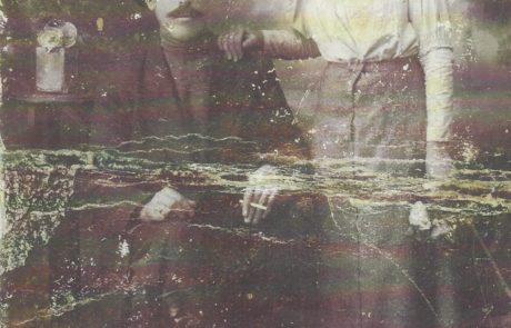 Михайлов Степан (полный кавалер Георгиевского креста) и Михайлова Просковья