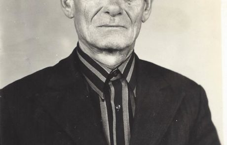 Хунудузиди Антон Лазаревич 1918 — 1990гг. Ветеран. Инвалид ВОВ.