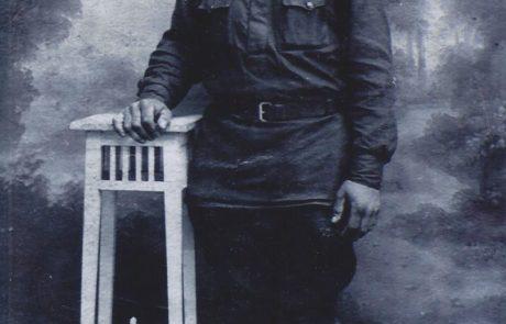 Папуниди Иван Михайлович 1918 г.р., с.Джиграшени, Грузия. Погиб в плену под Минском