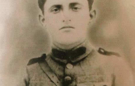 Τσακνακης Ιωάννης του Δημητρίου Солдат. Погиб 08.03.1941 в Албании в возрасте 37 лет.