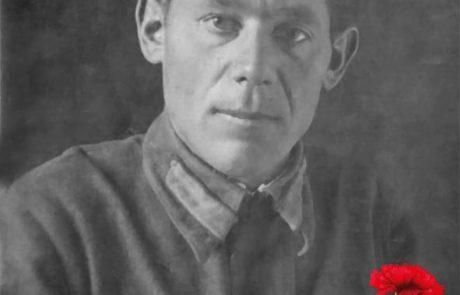 Ивлев Николай Карпович (1910 — 1942)