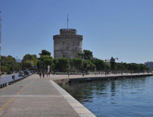 Исследование возрастной группы туристов в Салониках
