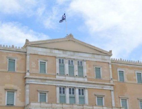 Греция в XIX веке:  две революции изменившие страну