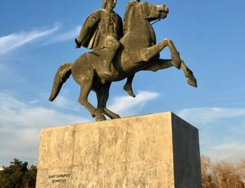 Новая теория смерти Александра Македонского