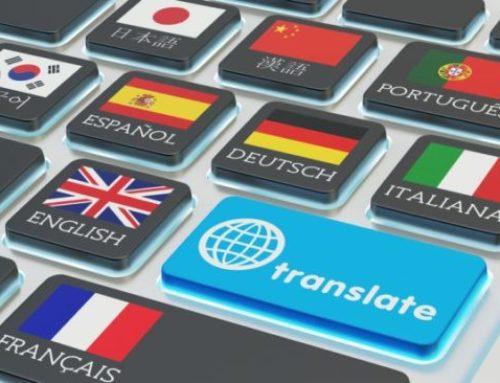 Официальный перевод документов в Салониках более чем на 35 иностранных языков