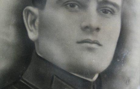 Севастов Афанасий Моисеевич (1917 — пропал без вести)