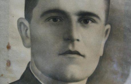 Севастов Евстафий Моисеевич (1919 — 1943)