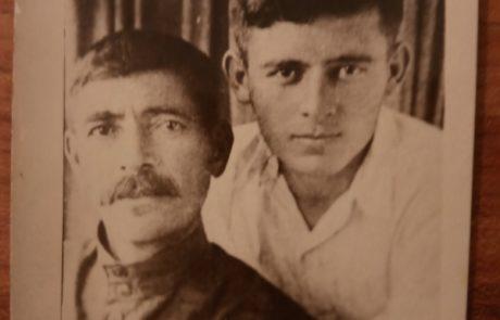 Бурджанадзе Шалва Александрович