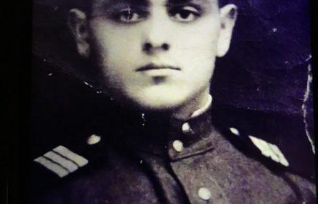 Черкезидис Василий Павлович Годы жизни: 1 января 1923г. – 1 января 2006г. Служил в 4-м Украинском фронте с февраля 1943г. Дошел до Вены.